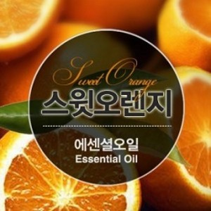 오렌지스윗Orange sweetE.O